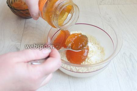 Для начинки смешаем миндаль, яйца и добавим абрикосовый конфитюр. Добавим ликёр.