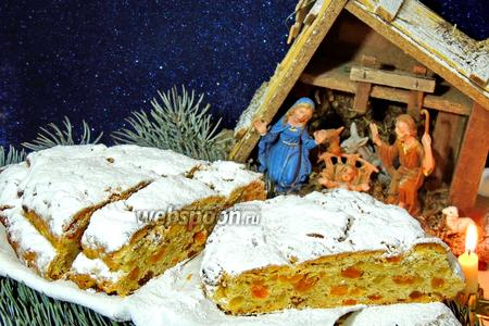 Рождественский штоллен с курагой и имбирём
