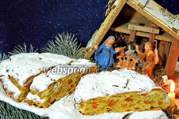 Фото Рождественский штоллен с курагой и имбирём