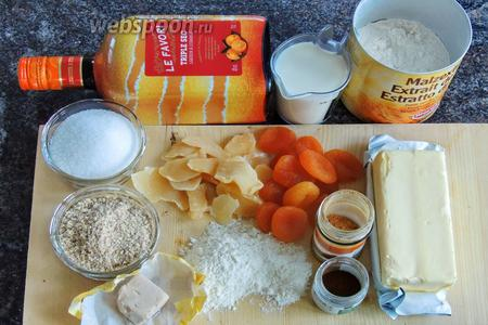 Подготовим ингредиенты: мука высшего сорта, отборное сливочное масло комнатной температуры, мягкая турецкая курага, имбирные цукаты, миндальная крошка, свежие дрожжи, сахар, ваниль-бурбон, корицу, гвоздику и мускат, молоко, лимон для цедры или лимонную эссенцию (4 мл), ячменный солод, трижды сухой апельсиновый ликёр Трипл сек (40% алкоголя).