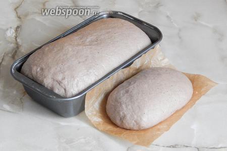 Вот так выглядит будущий хлебушек после отдыха.