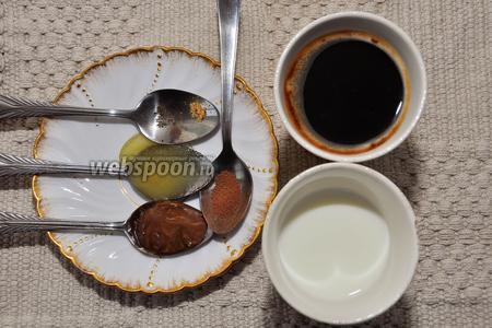 Необходимые составляющие для приготовления вкусного зимнего кофе: эспрессо, молоко, мёд, шоколад (или шоколадная паста), какао, корица, имбирь сухой и кардамон.
