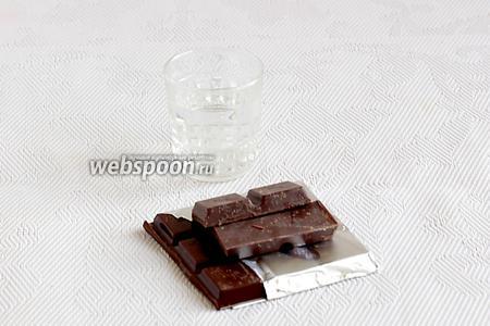 Для глазури нам понадобится шоколад и вода. Шоколад растопить в микроволновке, периодически проверяя его на плавкость. Размешать до полного растворения, затем добавить 2 ложки подогретой воды. Снова хорошо размешать. Сначала покажется, что шоколад становится крупинками, но затем он станет очень гладким и блестящим.