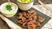Фото рецепта Говядина с огуречным кускусом и йогуртовым соусом