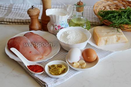 Для приготовления куриных блинов нам понадобится: куриное филе, сливки, сыр пармезан, соль, паприка молотая сладкая, яйца куриные, мука, свежий укроп, чеснок и горчица.