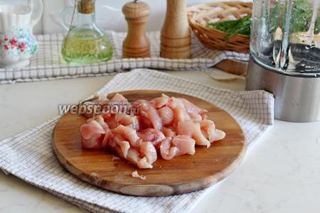 Куриное филе нарезать на небольшие кусочки. Выложить в чашу блендера.