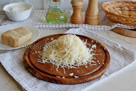 Сыр пармезан натереть мелко.
