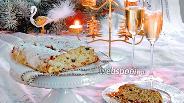 Фото рецепта Рождественский штоллен с шампанским