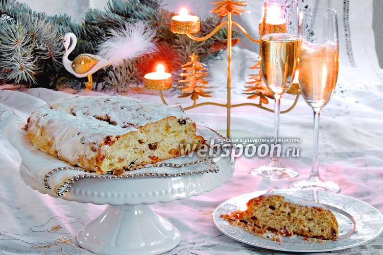 Фото Рождественский штоллен с шампанским