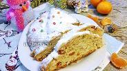 Фото рецепта Рождественский штоллен с творогом