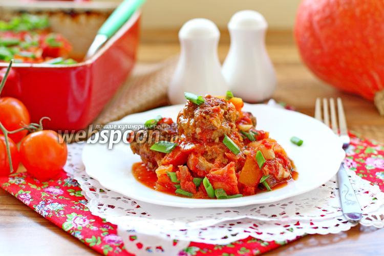 Фото Тефтели в томатном соусе с тыквой