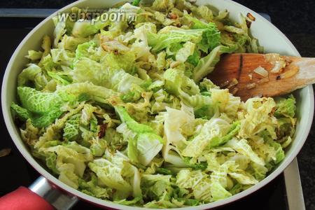 Добавим нарезанную савойскую капусту  и обжарим около 3 минут, постоянно переворачивая.