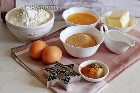 Для приготовления пряничного теста нам понадобится мука пшеничная, сода (понадобится не полная чайная ложка, гасить не надо!!), соль, сахар, мёд натуральный, пряности, яйца, 1/4 ст. воды и сливочное масло. Ну и формочки «звездочки» разных размеров.