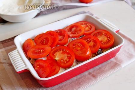 Поверх выложить помидоры и тоже их смазать сметанным соусом. Не забываем присоливать слои по вкусу.