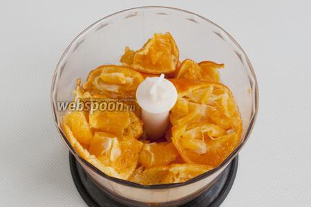 Теперь мандарины нужно вынуть, остудить, разрезать на части и вынуть косточки. Мякоть вместе со шкурками измельчить в блендере. Не нужно делать совсем уж однородную массу. С кусочками будет даже интереснее.
