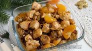 Фото рецепта Куриное филе с мандаринами
