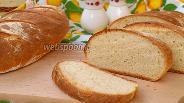 Фото рецепта Польский хлеб