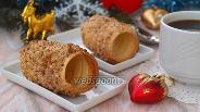 Фото рецепта Чешское печенье — трдло