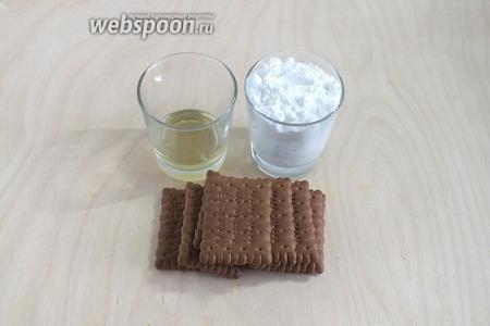 Подготовьте необходимые ингредиенты: сырой куриный белок, сахарную пудру и шоколадное печенье (я использовала затяжное).