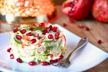 Овощной салат с гранатом