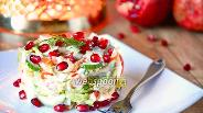 Фото рецепта Овощной салат с гранатом