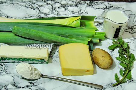 Подготовим ингредиенты: лук-порей, масло сливочное, картофель быстроразваривающийся, муку, молоко и мяту со специями.