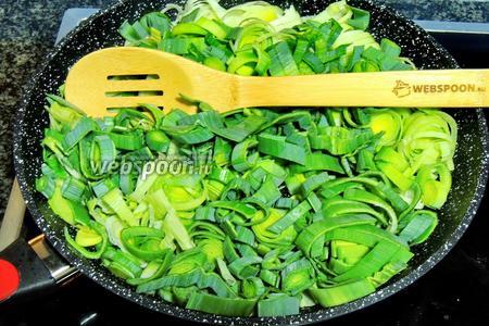 Нарезанный кольцами лук-порей поместим в сковороду с растопленным горячим маслом (1 ст. л.).