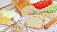 Фото рецепта Слоёный хлеб с тмином и апельсиновой цедрой