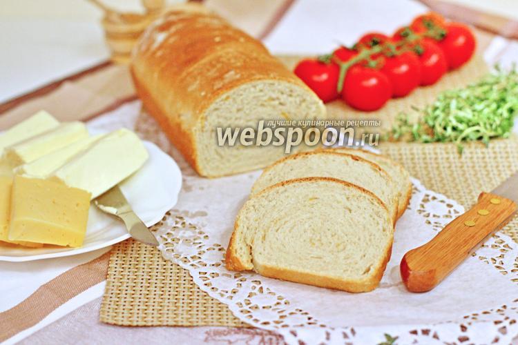 Фото Слоёный хлеб с тмином и апельсиновой цедрой
