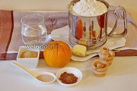 Для приготовления хлеба нам понадобится мука, дрожжи, соль, сахар, цедра апельсина, тмин молотый, масло сливочное и вода.