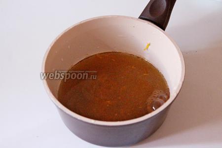 В ковшик налить воду, всыпать цедру и тмин.