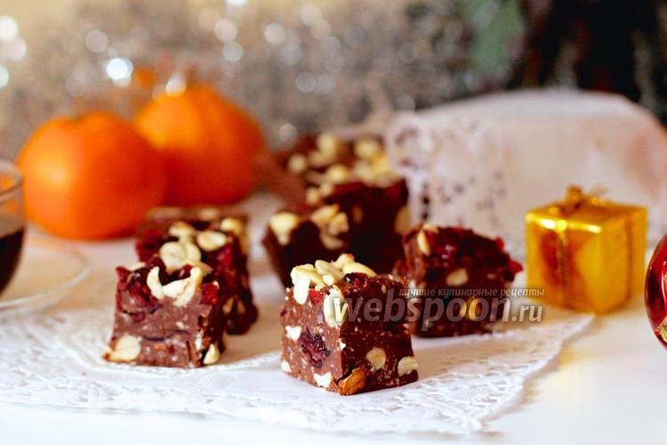 Фото Шоколадный фадж с вяленой клюквой и орехами