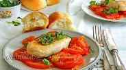 Фото рецепта Куриное филе с помидорами с базиликом