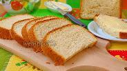 Фото рецепта Хлеб на кефире в хлебопечке