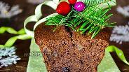 Фото рецепта Шоколадный кекс с цикорием