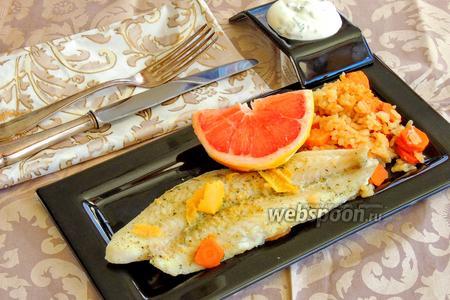 Пангасиус на морковном рисе с грейпфрутом