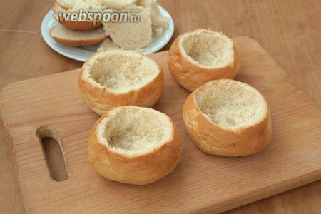 С булочек срезать верхушку и удалить мякиш, оставив стенки около 5 мм. Дно булочек можно немного смочить молоком, по 1-2 ст. л.