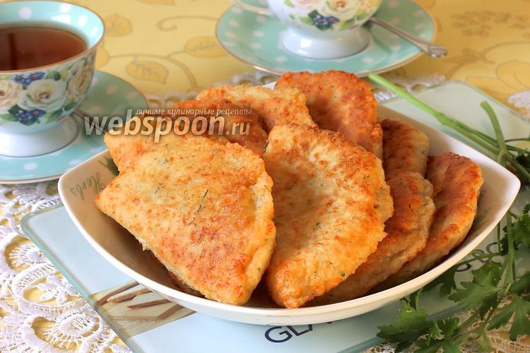 Фото Сырные пирожки с мясом жареные