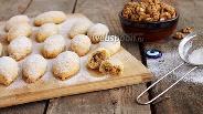 Фото рецепта Турецкое печенье Керебич