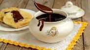 Фото рецепта Соус шоколадный