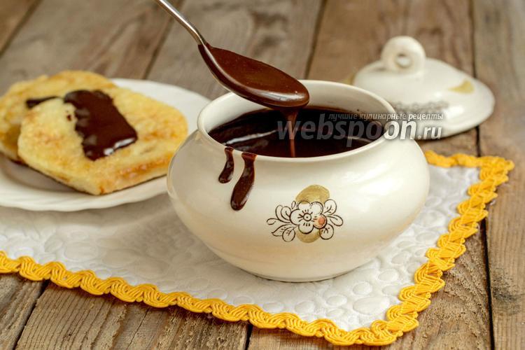 Фото Соус шоколадный