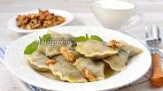 Фото рецепта Вареники с черносливом и орехами