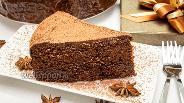 Фото рецепта Шоколадный пирог с глазурью