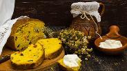 Фото рецепта Тыквенный хлеб с изюмом