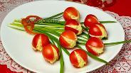 Фото рецепта Закуска «Тюльпаны» из помидоров
