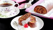 Фото рецепта Шоколадно-ореховый штрудель
