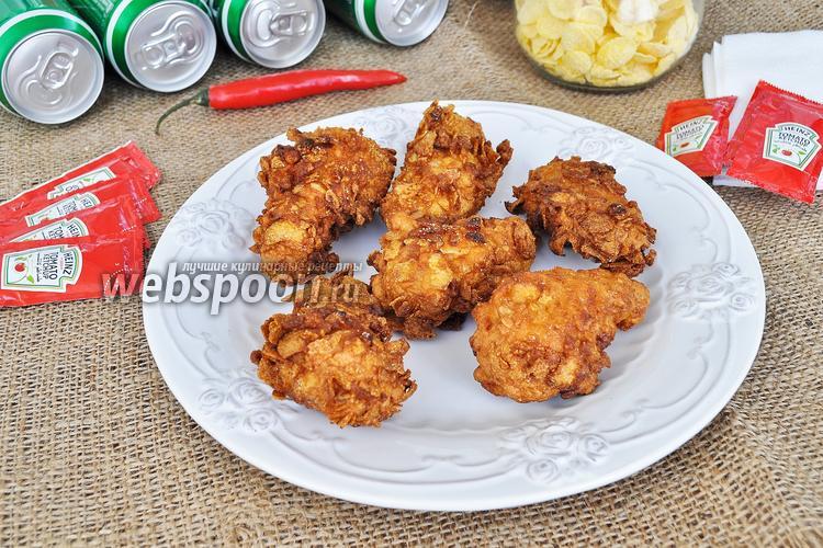 Фото Острые крылышки KFC