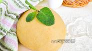 Фото рецепта Пресное тесто из гороховой муки