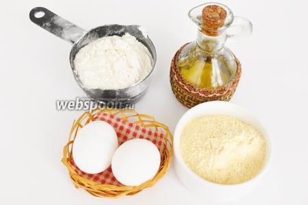 Для теста понадобится гороховая и пшеничная мука, свежие яйца, масло оливковое, соль и немного воды.