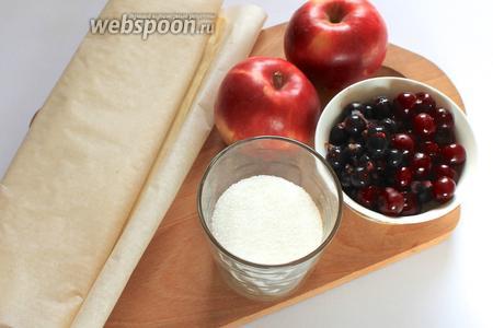Штрудель из теста фило, пошаговый рецепт с фото